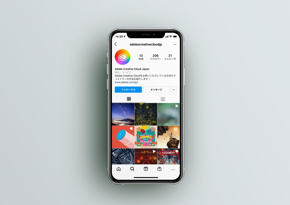 Adobe Creative Cloud Japan公式Instagramのキュレーションを担当しています