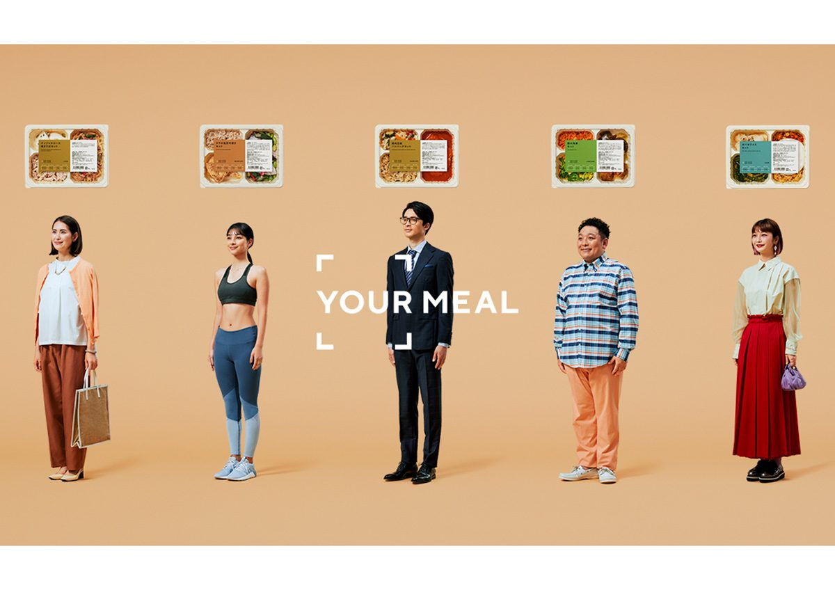 ひとりひとりに合ったカスタムフードが届く、デリバリーサービス「YOUR MEAL」が誕生!