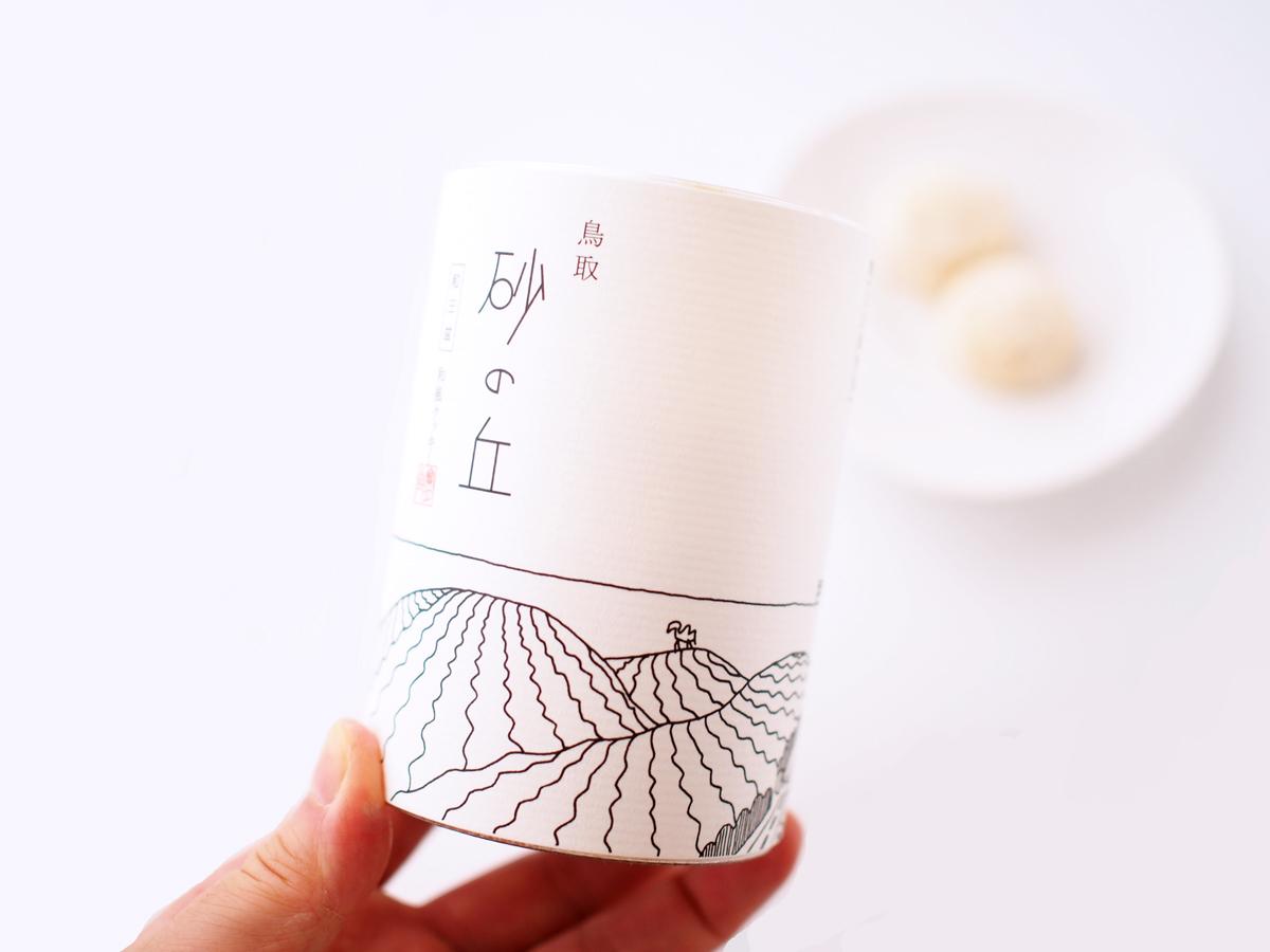 210813_sunanooka_03