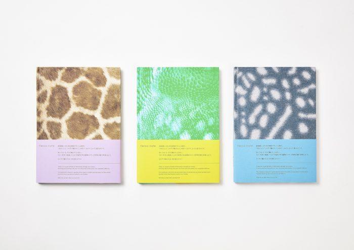 まるで本物の触り心地!絶滅危惧種のスキンを特殊印刷で再現した「flerco note」