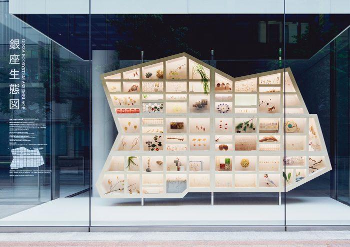 資生堂銀座オフィスで展示中。銀座の生態を観察し、持続可能な未来を考える「GINZA Sustainability Project」。