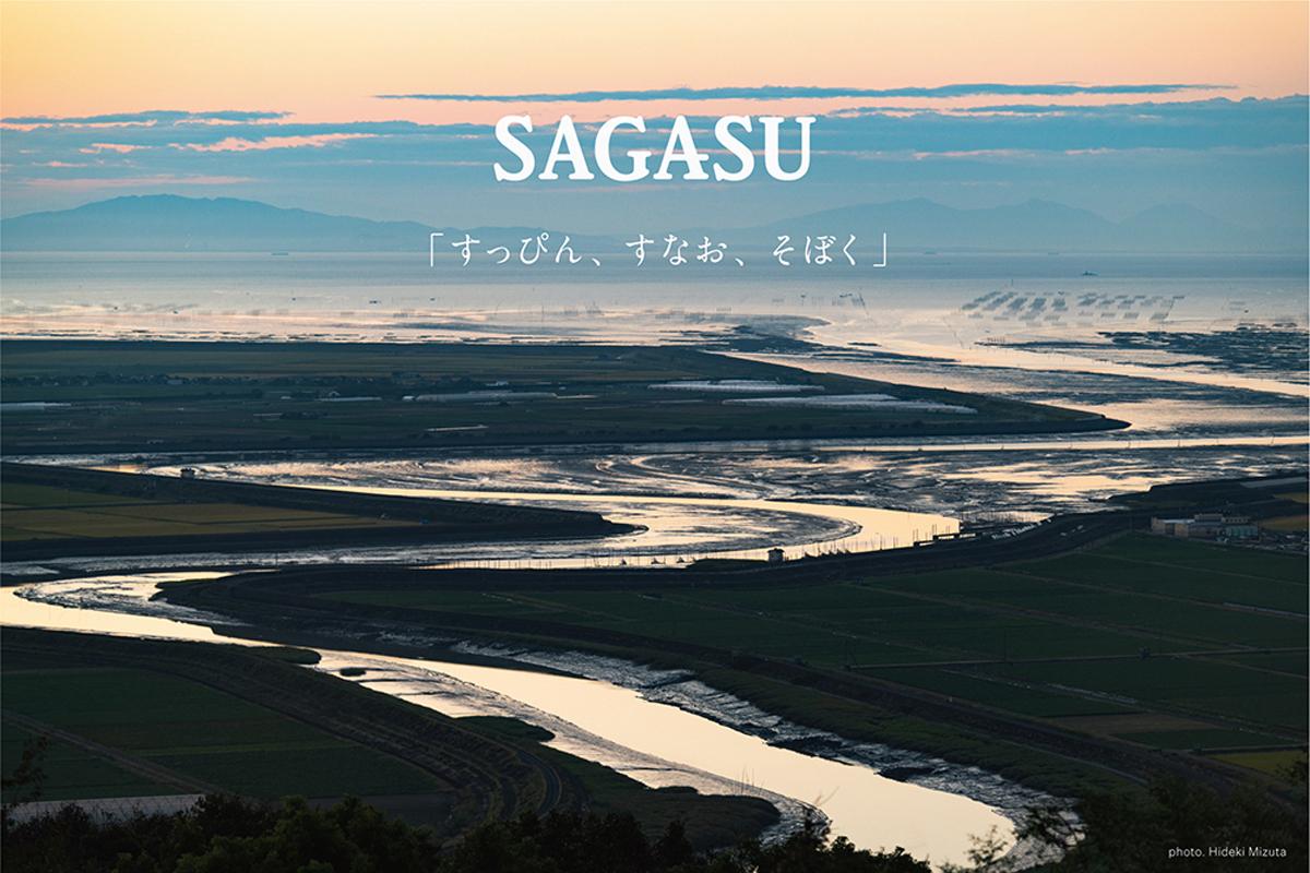 2108_sagair_01