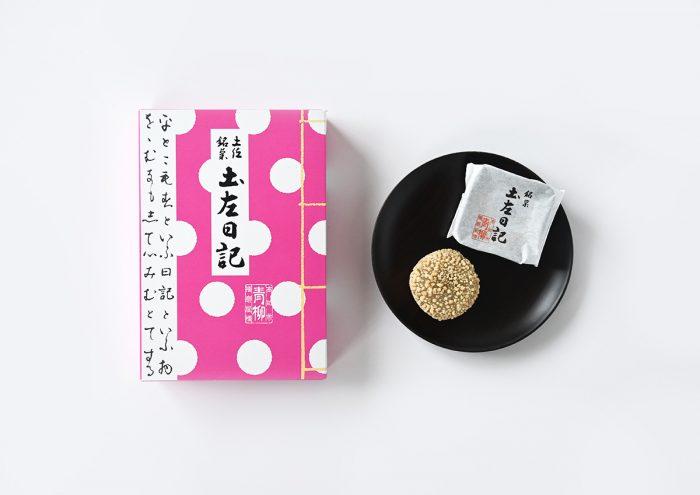 名物お菓子が鮮やかなピンク色に!高知・青柳の「ピンクの土左日記」