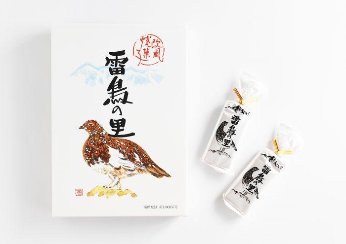 北アルプスのシンボル・雷鳥の愛らしい姿が描かれた信州銘菓。長野・田中屋の「雷鳥の里」