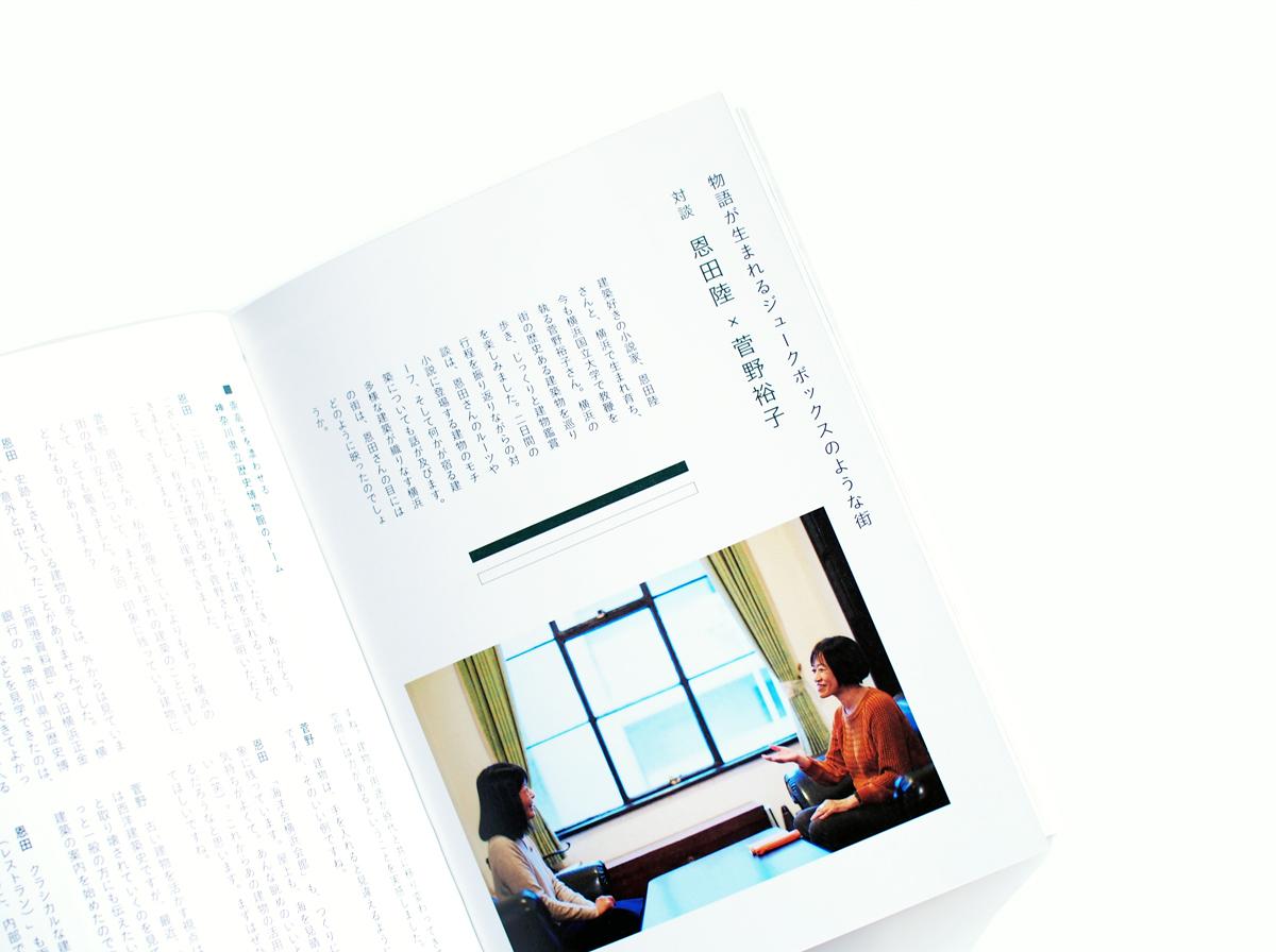 2110_yokohamameikenchiku_12