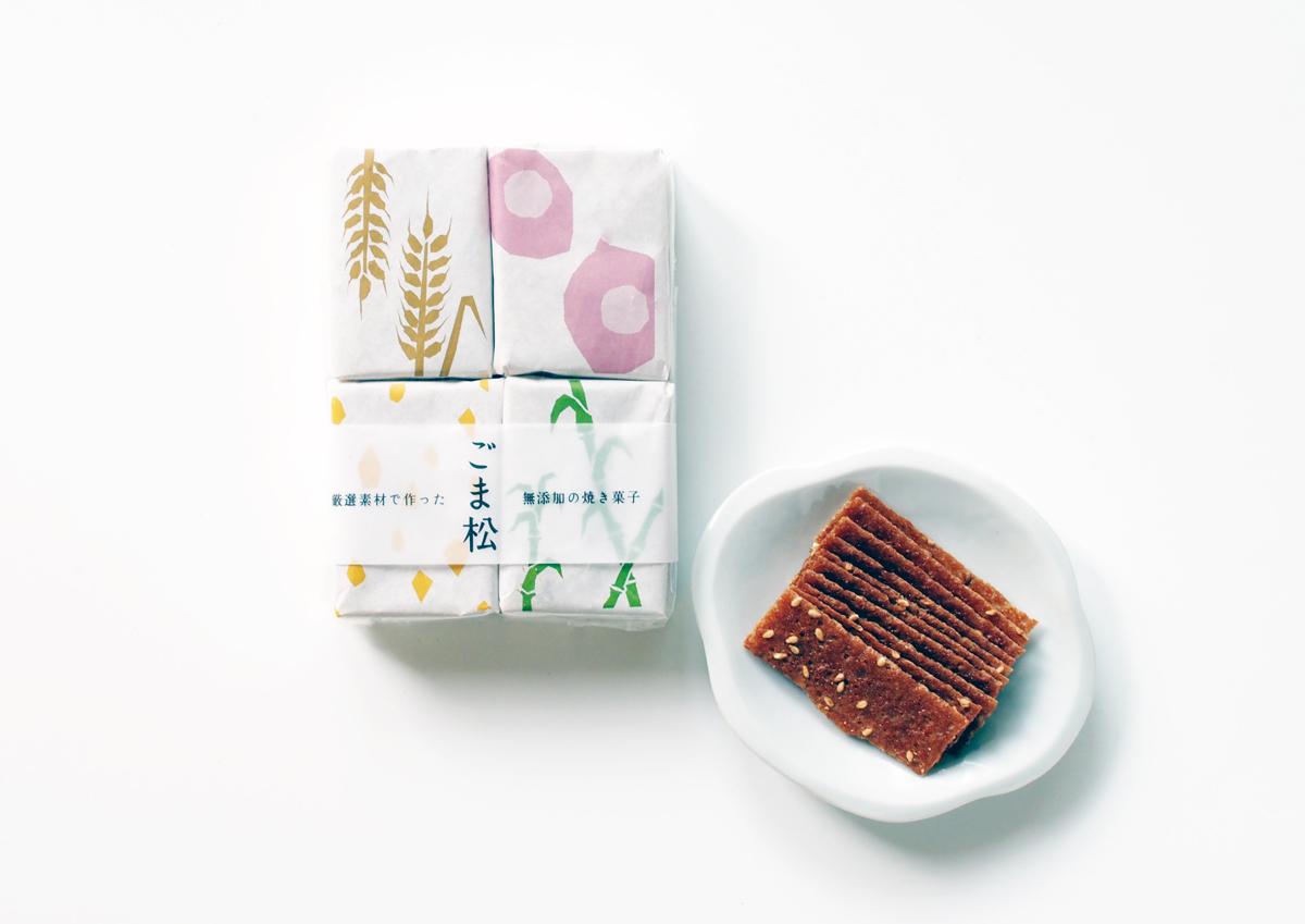 サクサクの食感がたまらない、素材にこだわった日本一薄い和菓子!熊本県・自然派きくち村の「ごま松」